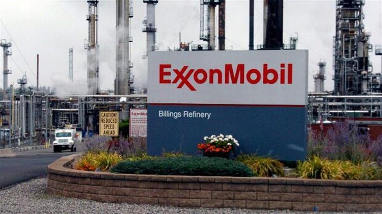 Ρουμανία: Άγνωστες οι βουλές της Exxon Mobil