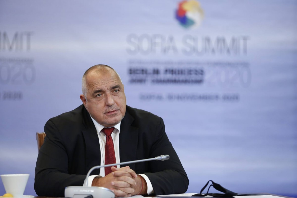 Borissov: Επιβεβαιώνουμε την ισχυρή δέσμευσή μας για την ανάπτυξη των Δυτικών Βαλκανίων
