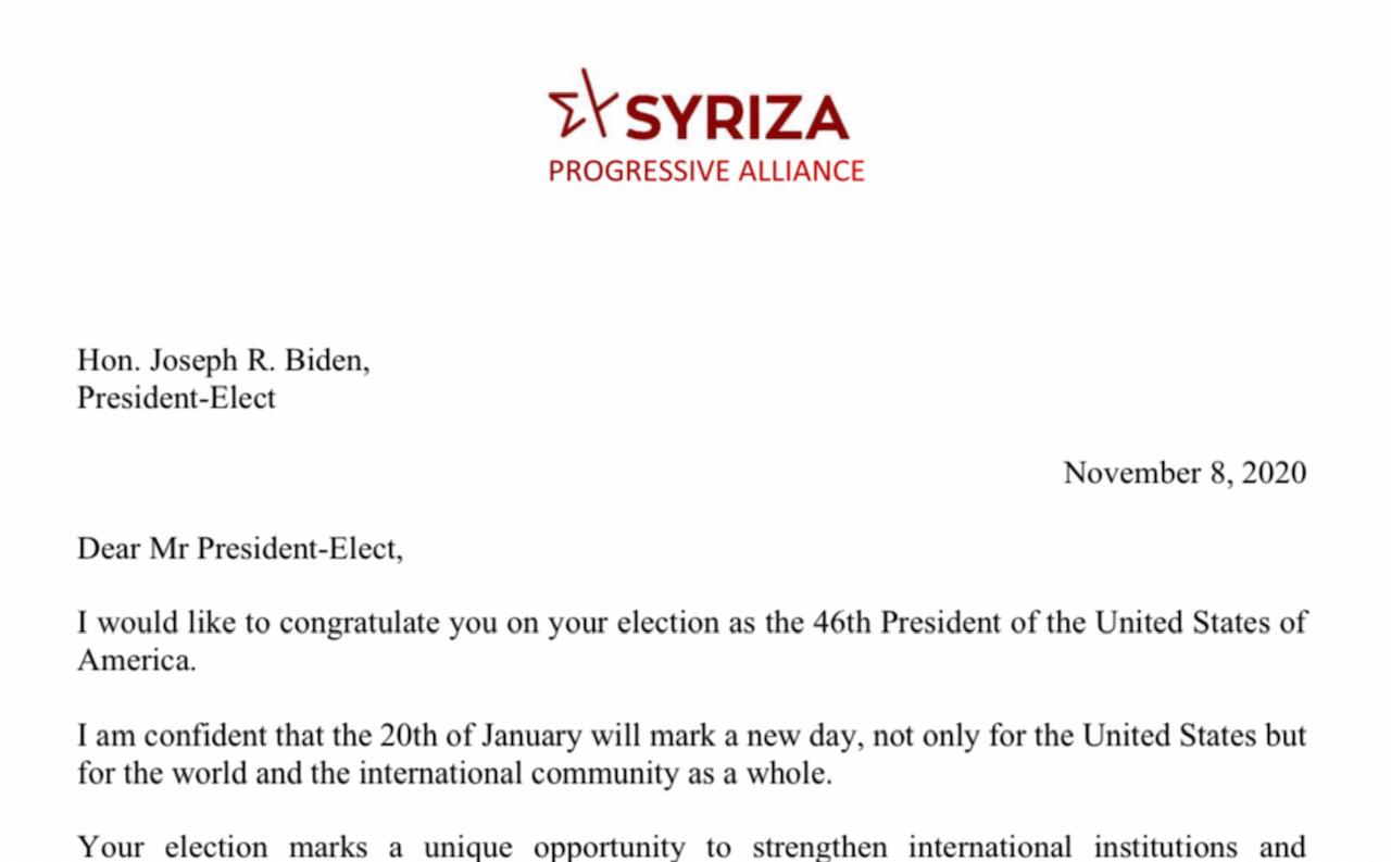 Ελλάδα: Ολόκληρη η επιστολή Τσίπρα στον Biden