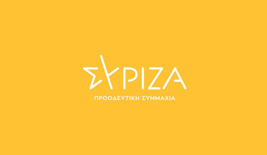 Ελλάδα: Άμεση ενημέρωση για την έκθεση του State Department, ζητά ο ΣΥΡΙΖΑ από την Κυβέρνηση