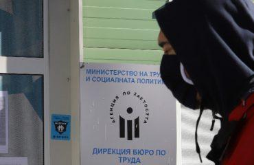 Βουλγαρία: Στο 6,9% η ανεργία τον Οκτώβριο