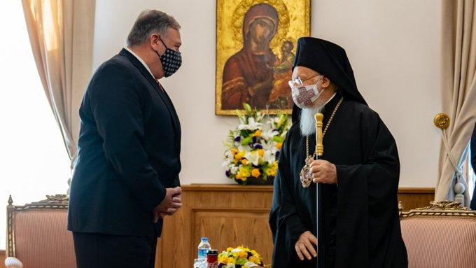 Τουρκία: Τον Pompeo υποδέχτηκε στο Οικουμενικό Πατριαρχείο ο Βαρθολομαίος