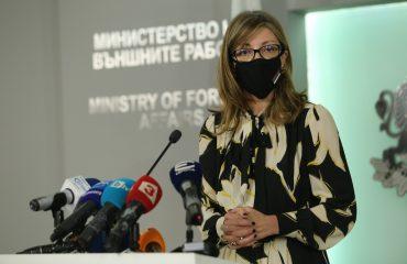 Zaharieva: Η Βουλγαρία δεν εγκρίνει το διαπραγματευτικό πλαίσιο με την Βόρεια Μακεδονία
