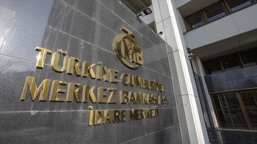 Τουρκία: Η Κεντρική Τράπεζα αυξάνει τα επιτόκια