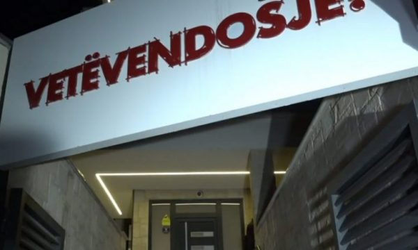 Κοσσυφοπέδιο: Το Κίνημα Vetëvendosje ζητά την ενοποίηση των Αλβανών για να προστατεύσουν τους μαχητές του KLA