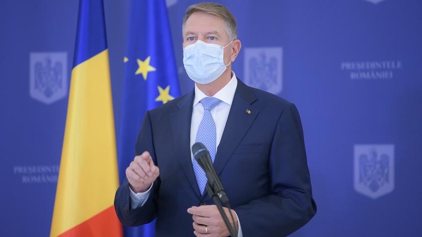 Ρουμανία: Παρουσιάστηκε το Εθνικό Σχέδιο Οικονομικής Ανάκαμψης
