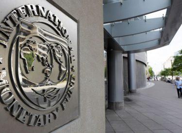 Μαυροβούνιο: Το ΔΝΤ ανησυχεί για το νέο νόμο