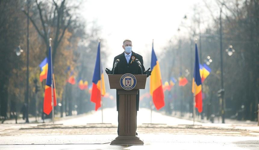 Ρουμανία: Εορτάστηκε με λιτό τρόπο η 102η επέτειος της ένωσης των τριών πριγκιπάτων