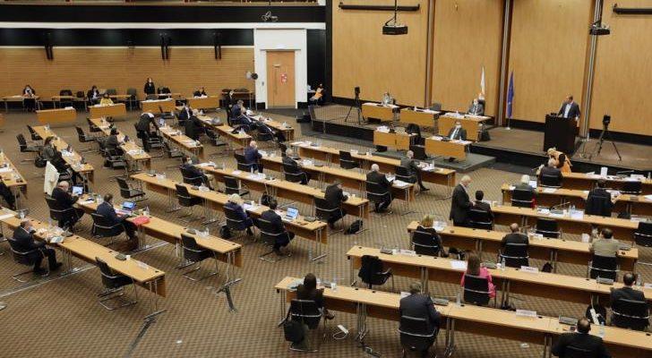 Κύπρος: Την Πέμπτη η πρώτη συνεδρίαση της νέας Βουλής των Αντιπροσώπων