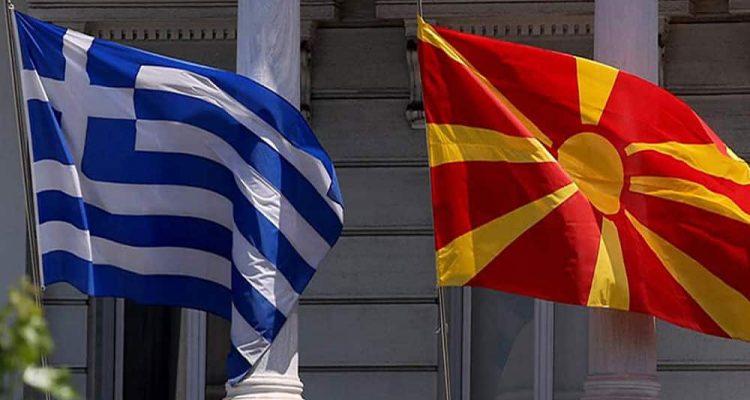 ΕΛΙΑΜΕΠ: «Οι Προοπτικές της Συμφωνίας των Πρεσπών – H Κοινή Γνώμη σε Βόρεια Μακεδονία και Ελλάδα».