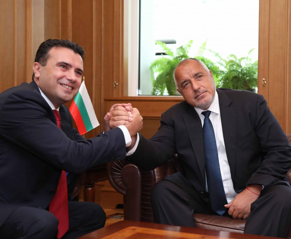 Borissov σε Zaev: Είμαστε πάντα έτοιμοι να βοηθήσουμε τους κοντινότερους γείτονες και φίλους μας