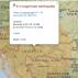 Ισχυρός σεισμός χτύπησε ξανά την Κροατία