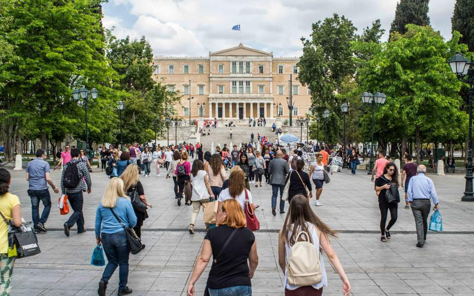 Ελλάδα: Μειωμένος κατά 0,06% εκτιμάται ο πληθυσμός σύμφωνα με την ΕΛ.ΣΤΑΤ
