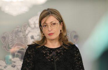 Βουλγαρία: Η Βουλγαρία είναι κυρίαρχο κράτος και δεν δέχεται εντολές, δήλωσε η Zaharieva
