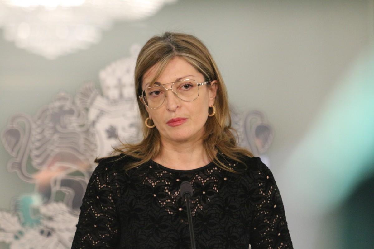 Βουλγαρία: Να ξεπεραστούν τα συναισθήματα, για να βρεθεί λύση με τη Βόρεια Μακεδονία, δήλωσε η Zaharieva