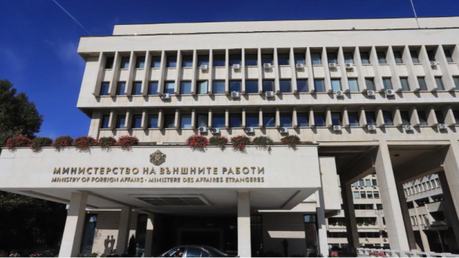 Βουλγαρία: Έντονη διαμαρτυρία για το κάψιμο βουλγαρικής σημαίας σε χωριό της Βόρειας Μακεδονίας