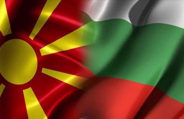 Βόρεια Μακεδονία: Στο επίκεντρο το Σχέδιο Δράσης με τη Βουλγαρία και προετοιμασία για την προσεχή σύνοδο της μεικτής επιτροπής