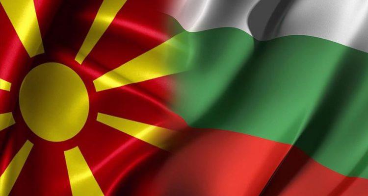 Νέα αφορμή για ένταση μεταξύ Βουλγαρίας και Βόρειας Μακεδονίας, από δημοσίευμα του Σλοβένικου Ινστιτούτου IFIMES