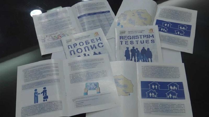 Βόρεια Μακεδονία: Η απογραφή στο επίκεντρο των πολιτικών αντιπαραθέσεων εν αναμονή της Προεδρικής υπογραφής