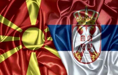 Κοινή Επιτροπή για τον σεβασμό των δικαιωμάτων των μειονοτήτων συγκροτούν Σερβία και Βόρεια Μακεδονία