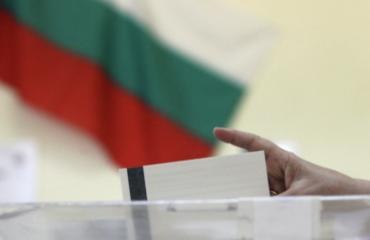 Βουλγαρία: Οι νέοι και οι εκλογές