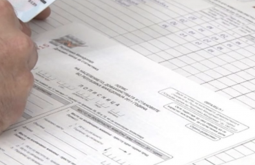 Βόρεια Μακεδονία: Ξεκινά η πρώτη φάση της απογραφής την επόμενη εβδομάδα
