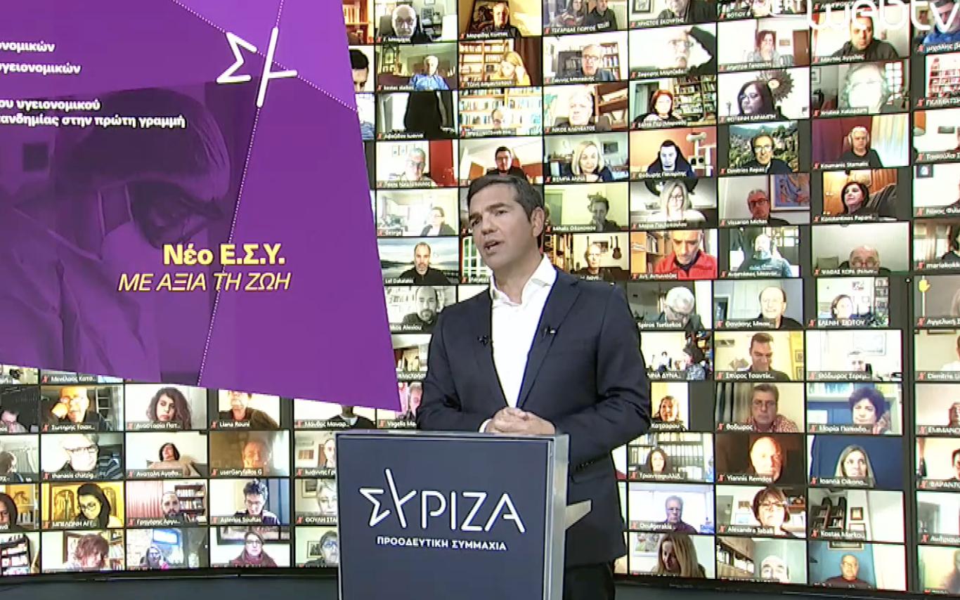 Ελλάδα: Ο ΣΥΡΙΖΑ Προοδευτική Συμμαχία, παρουσίασε την πρόταση του για το νέο Εθνικό Σύστημα Υγείας