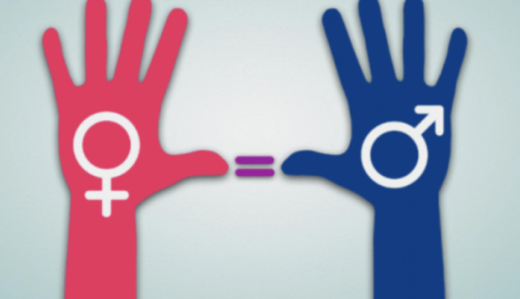 Συνεχίζεται η ανισότητα των φύλων