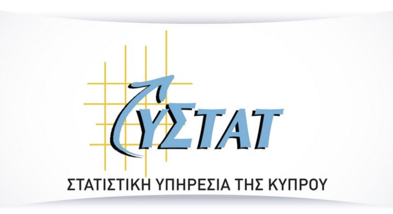 Κύπρος: Αύξηση των εγγεγραμμένων ανέργων τον Φεβρουάριο του 2021