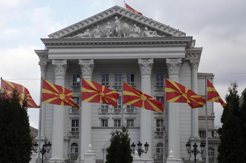 Βόρεια Μακεδονία: Η Σόφια δεν έχει ζητήσει την ένταξη των Βούλγαρων στη χώρα στο Σύνταγμα, δήλωσε η Κυβέρνηση