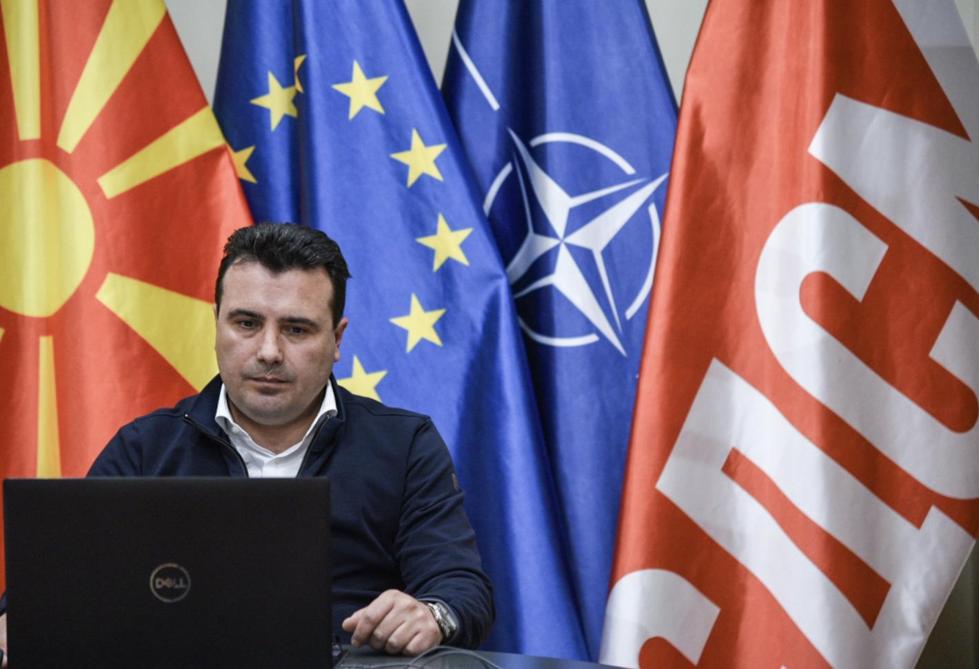 Βόρεια Μακεδονία: Στις 21 Μαρτίου η εκλογή Προέδρου και 16 Μαΐου το συνέδριο του κυβερνώντος κόμματος SDSM