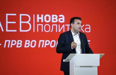 Βόρεια Μακεδονία: Εξελέγη ο Zaev Πρόεδρος του SDSM. Τον συνεχάρη τηλεφωνικώς ο Borissov