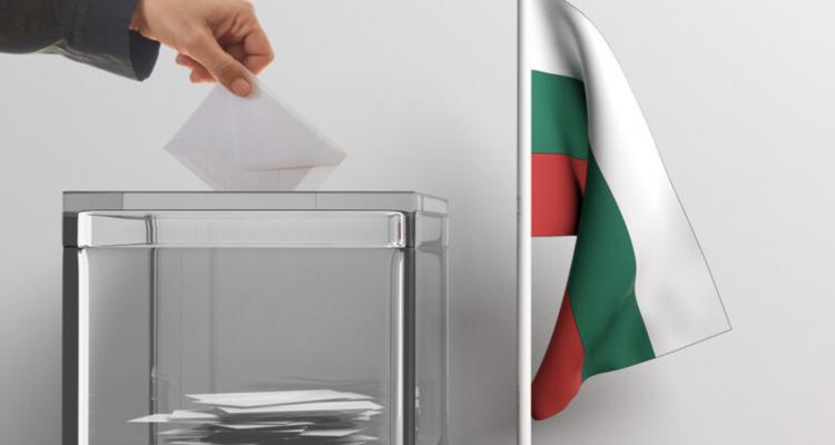 Βουλγαρία: Στο 92,95% των εκλογικών τμημάτων, GERB 26,02%, «Υπάρχει τέτοιος λαός» 17,9% και BSP 14,99%
