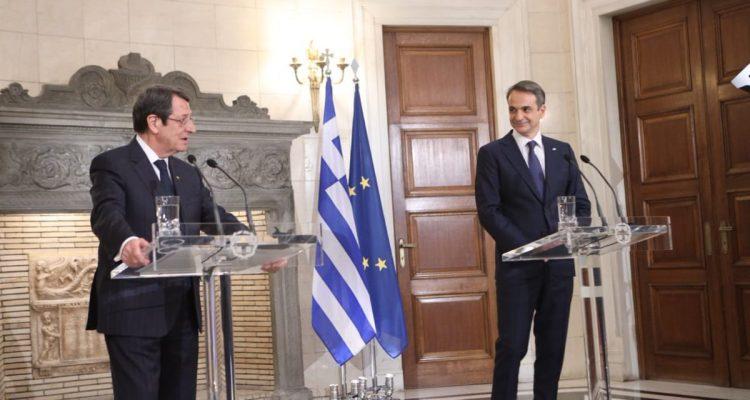 Ελλάδα: Για το Κυπριακό, τις εξελίξεις στην Ανατολική Μεσόγειο και τη Σύνοδο Κορυφή συζήτησαν Μητσοτάκης και Αναστασιάδης
