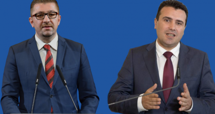 Βόρεια Μακεδονία: Συνάντηση Zaev Mickoski τη Δευτέρα για το ξεμπλοκάρισμα νόμων και διαδικασιών