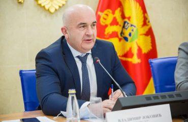 Μαυροβούνιο: Συνέδριο για την αποτελεσματικότερη ρύθμιση των τυχερών παιχνιδιών