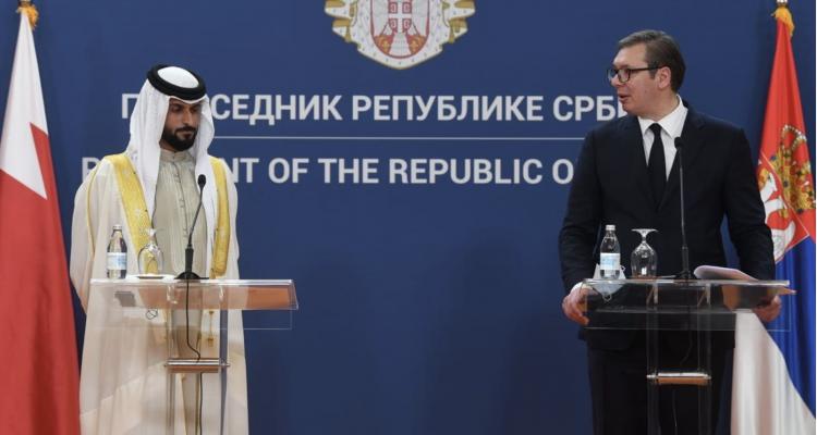 Σερβία: Αντιπροσωπεία του Μπαχρέιν επισκέφθηκε τη Σερβία