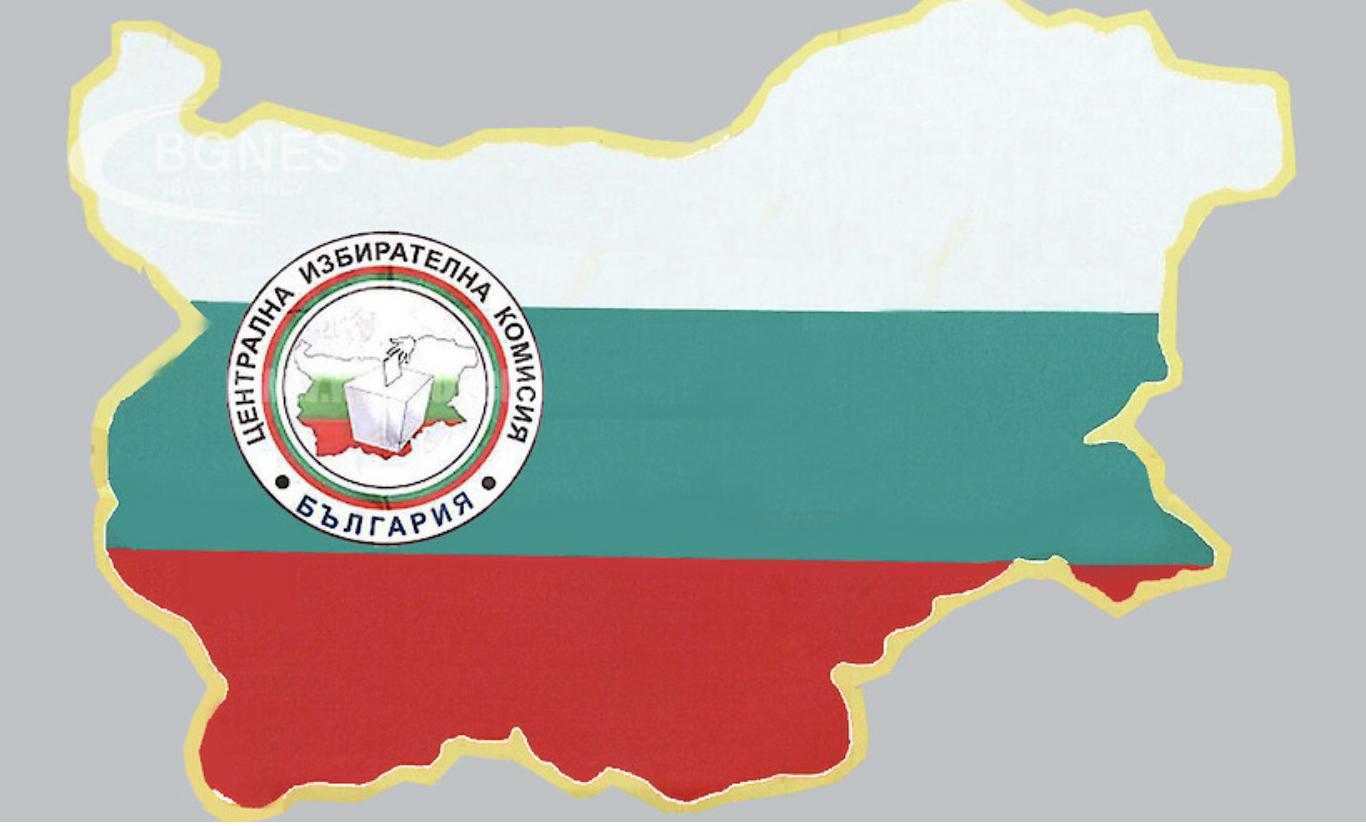 Βουλγαρία: Το GERB έχασε 309.621 ψήφους, το BSP 475.366 ψήφους σε σύγκριση με τις εκλογές του 2017