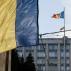Ρουμανία: Αυξάνεται η επιθυμία των Μολδαβών για ένωση με την Ρουμανία