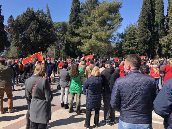 Μαυροβούνιο: Πορείες διαμαρτυρίας μετά από πρόταση για τροποποιήσεις στο Νόμο περί Ιθαγένειας