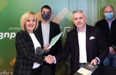 Βουλγαρία: Άρχισαν οι διαφωνίες στον συνασπισμό «Σήκω Πάνω! Έξω τα μούτρα»