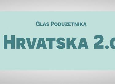 Κροατία: Οι επιχειρηματίες προτείνουν στοχευμένες δράσεις για την ανάκαμψη του ιδιωτικού τομέα