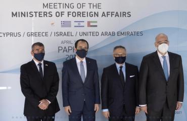 Κύπρος: Πραγματοποιήθηκε η 1η τετραμερής συνάντηση των ΥΠΕΞ Κύπρου, Ελλάδας, Ισραήλ και ΗΑΕ