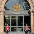 Βουλγαρία: Ξεκίνησε τις διαβουλεύσεις για σχηματισμό κυβέρνησης ο Radev