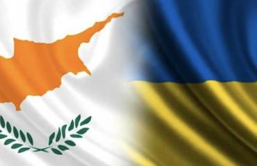Υπογραφή Πρωτοκόλλου μεταξύ Κύπρου και Ουκρανίας