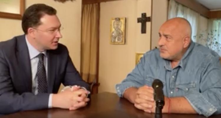 Βουλγαρία: Επιστρέφει την εντολή το GERB
