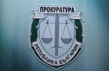 Βουλγαρία: Η Εισαγγελία ξεκίνησε να διερευνά κατηγορίες επιχειρηματιών εναντίον της κυβέρνησης του GERB