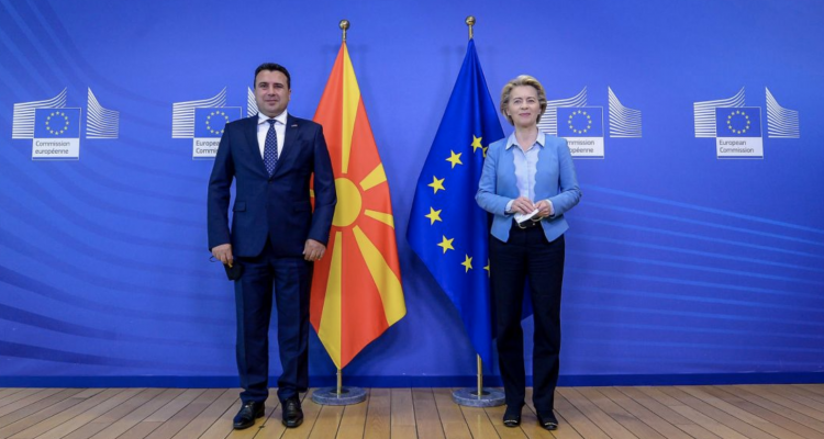 Η ΕΕ ενθαρρύνει τη Βουλγαρία και τη Βόρεια Μακεδονία να επιλύσουν τη διαφωνία τους