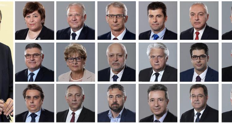 Βουλγαρία: Ανακοινώθηκε η σύνθεση της νέας υπηρεσιακής κυβέρνησης