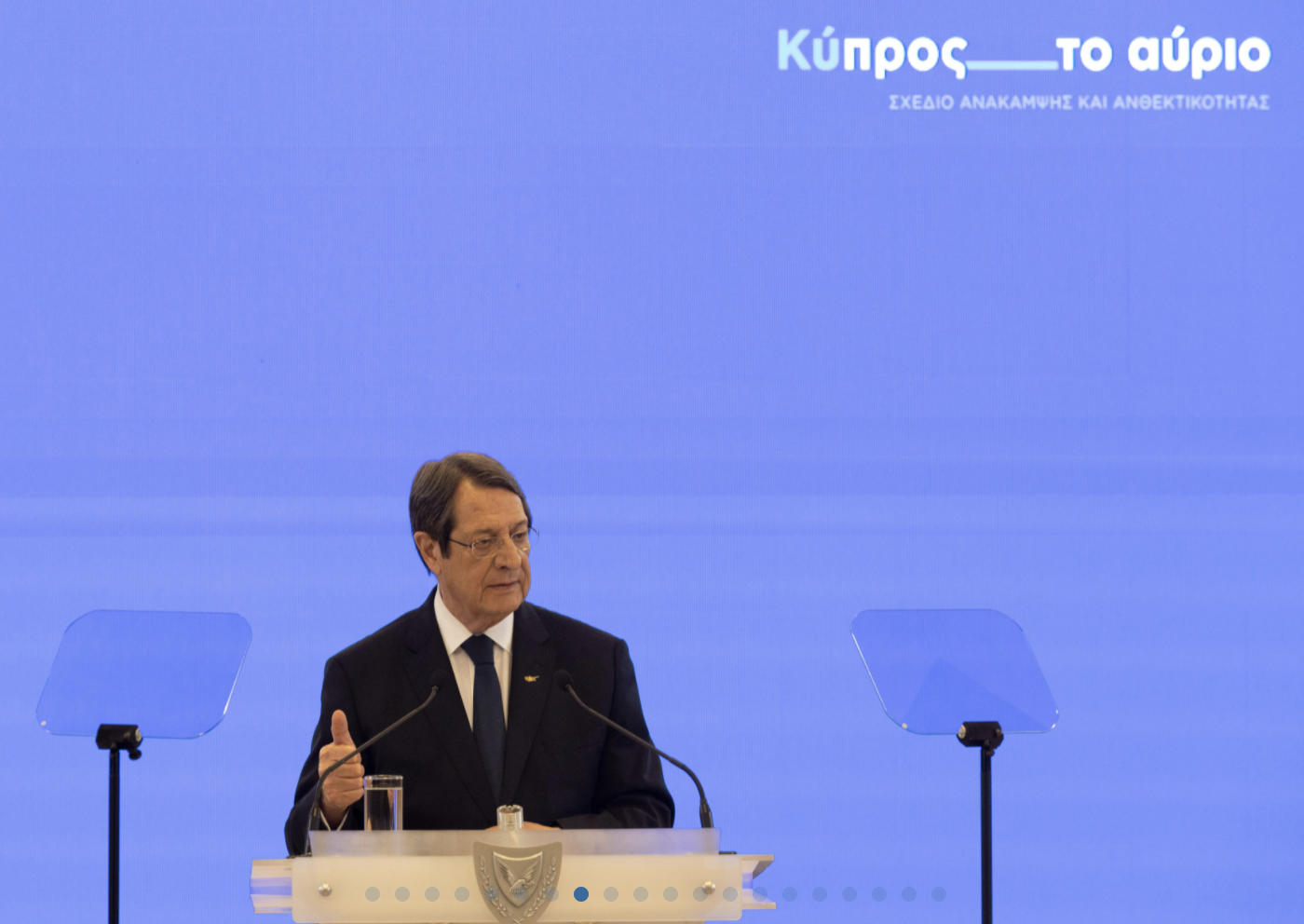 Κύπρος: Ο Αναστασιάδης παρουσίασε τον οδικό χάρτη για την μετα-COVID εποχή